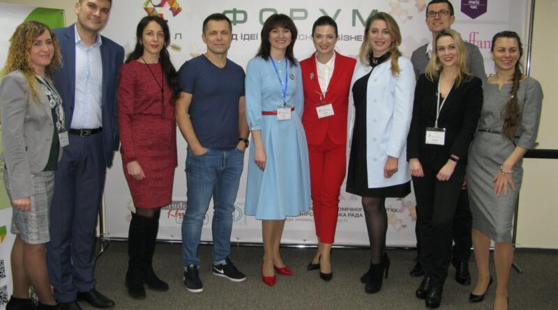 """Бізнес-форум """"Від ідей до власного бізнесу"""" у Житомирі"""